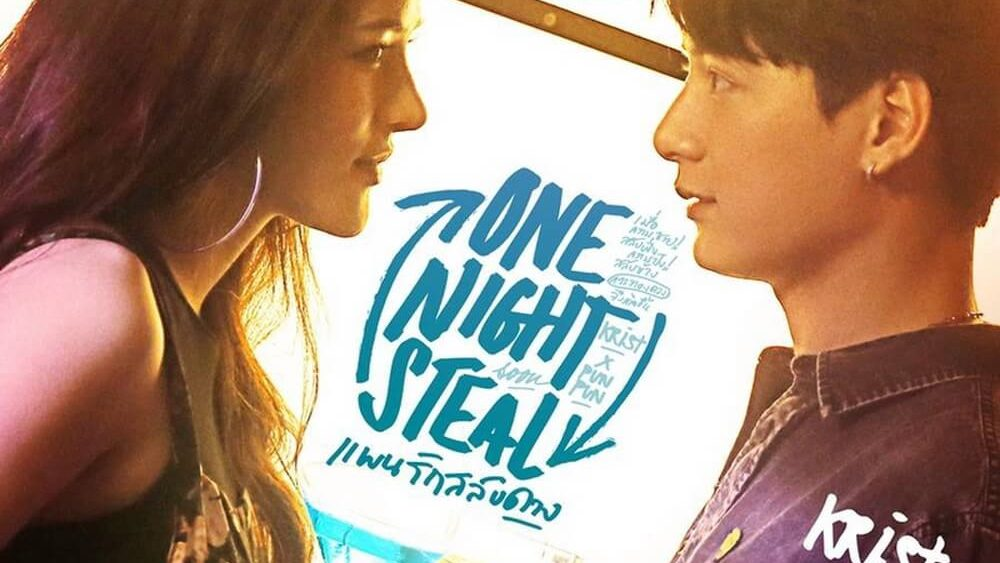 "RomCom ""One Night Steal"" - Cerita Tentang Keberuntungan Yang Tertukar"