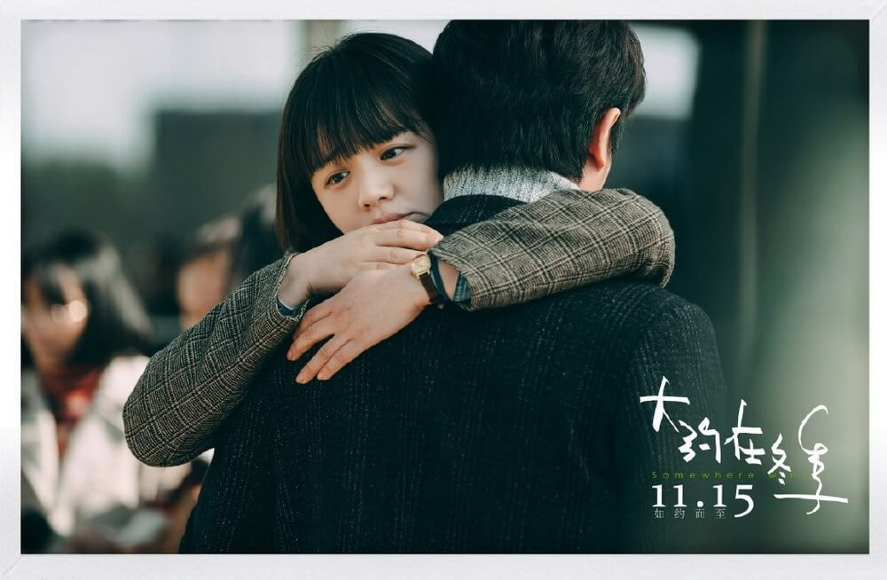 """Somewhere Winter"" - Balada Hubungan Yang Terasing"
