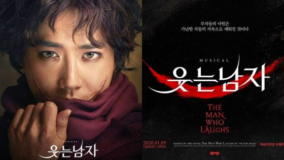 "Wajib Nonton! ""The Man Who Laughs"" Drama Musikal Suho EXO"