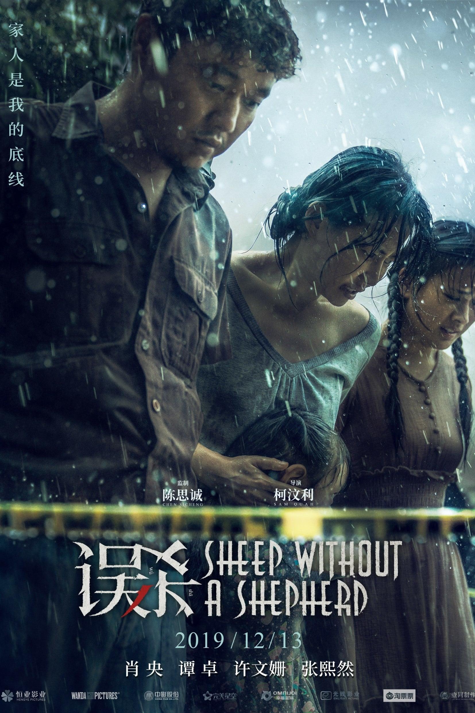 Sutradara Malaysia Sam Quah Pecahkan Rekor Di Cina Layar Id