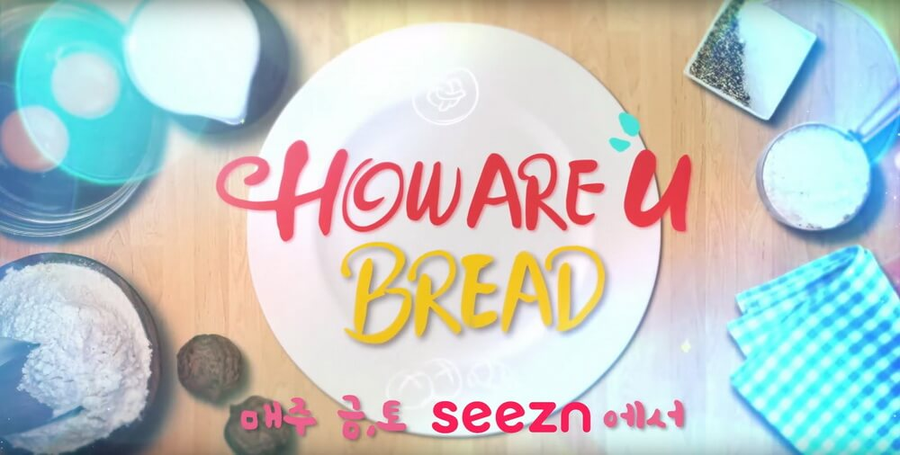 """How Are You Bread"" Romantisme Di Toko Roti"