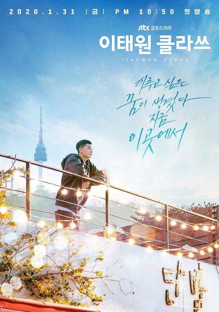 """""""Itaewon Class"""" – Dendam, Mimpi dan Keadilan"""