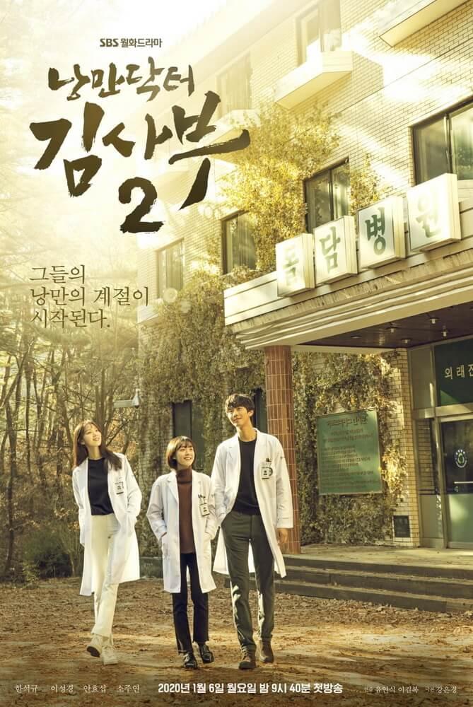 """""""Dr. Romantic """" Kembali Untuk Musim Kedua"""