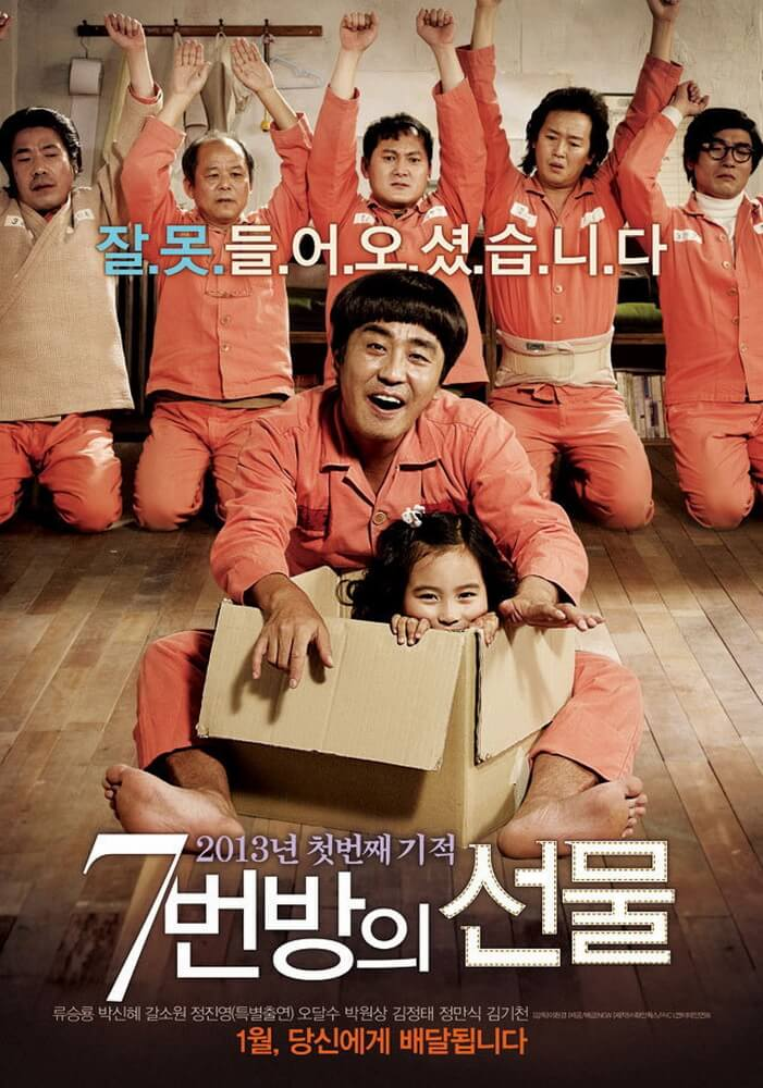"Segera! ""Miracle in Cell No.7"" Versi Indonesia"