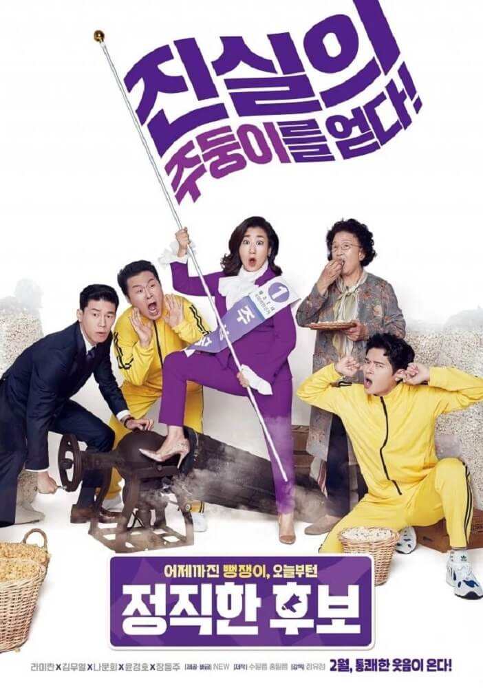 """""""Honest Candidate"""" Jawara Box Office Korea Selatan Pekan Ini"""
