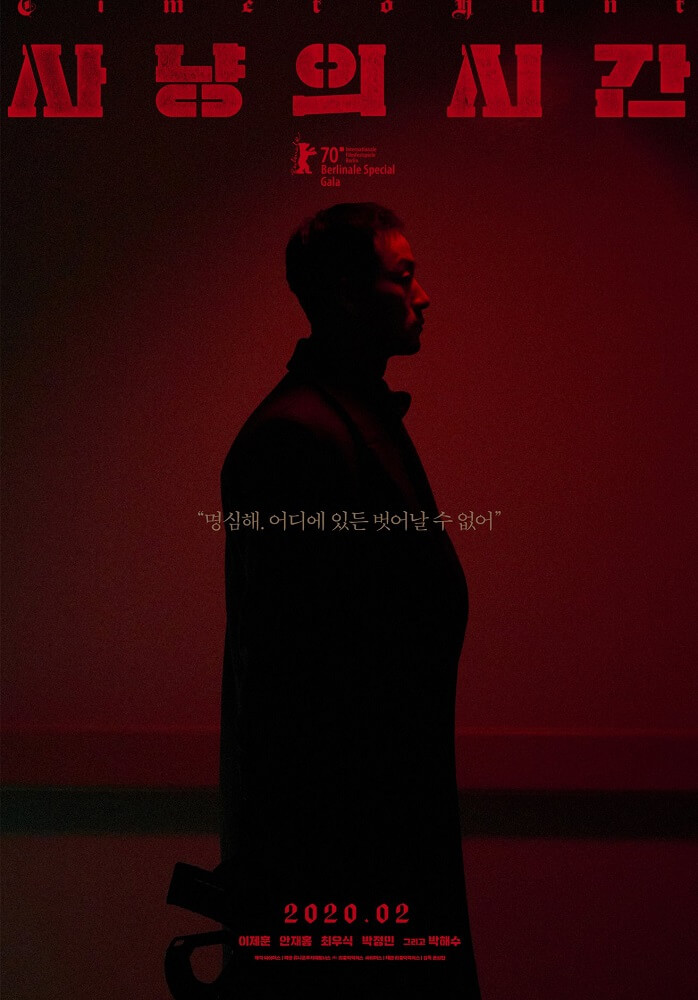 """""""Time To Hunt"""" Proyek Baru Choi Woo Sik"""