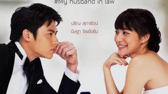 """My Husband In Law"" Pasangkan Mark Prin dan Mew Nittha"