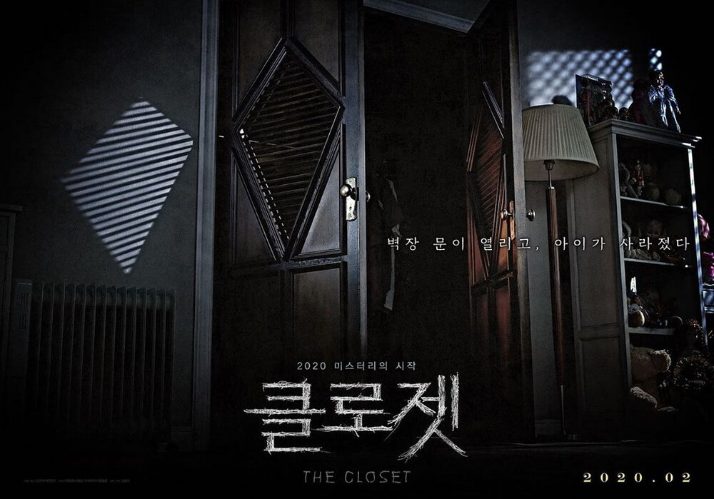 "Film Horor Misteri ""The Closet"" Duduki Box Office Korea"