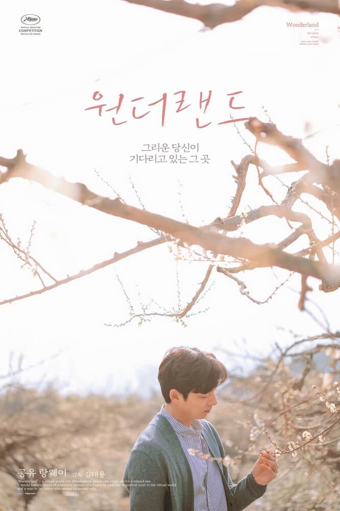 """Gong Yoo Bakal Bintangi Drama """"Wonderland"""""""