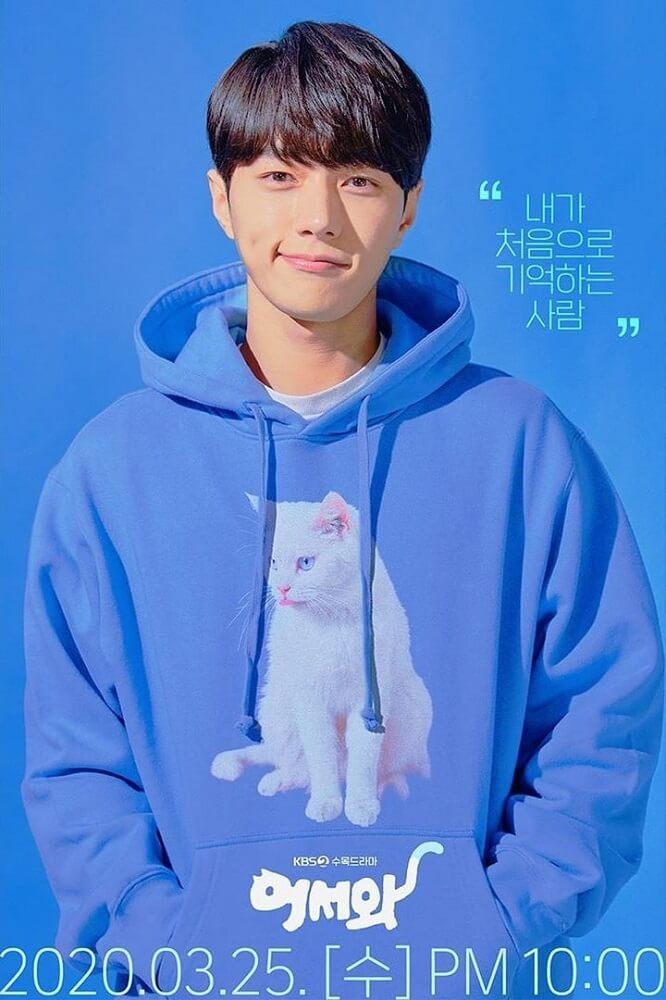 """""""Meow, The Secret Boy"""" – L Infinite Bertransformasi Jadi Kucing"""
