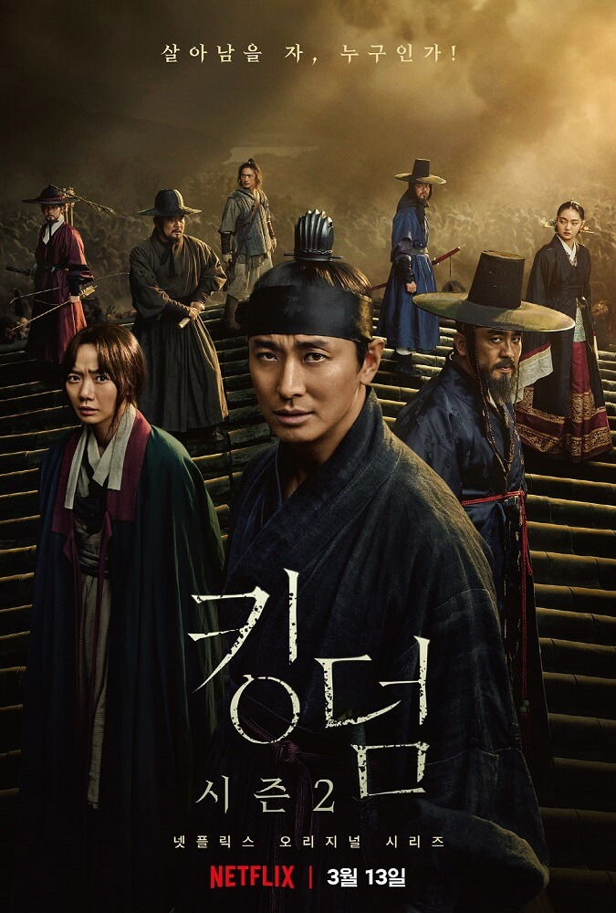 "Trailer ""Kingdom"" Season 2 – Ketegangan Makin Panas"