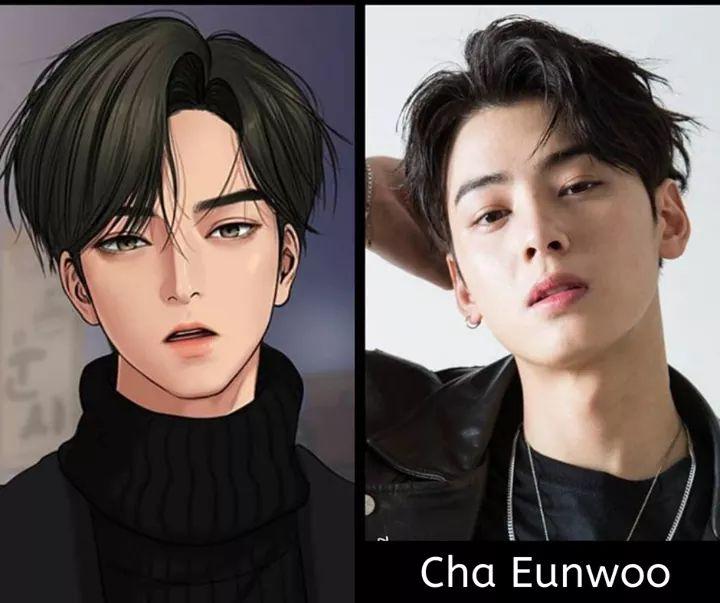 Cha Eun-woo - Layar.id