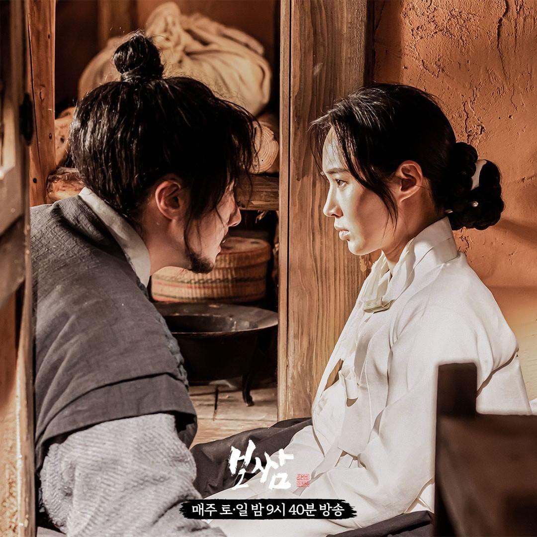 Drama Korea Tayang Mei 2021