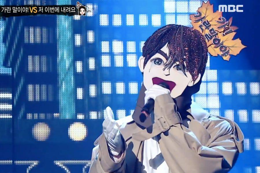 Kim Do Hyun di King of Masked Singer