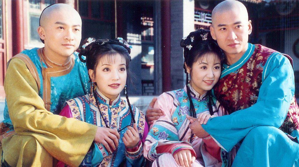 Vicky Zhao, Ruby Lin, Alec Su, Zhou Jie