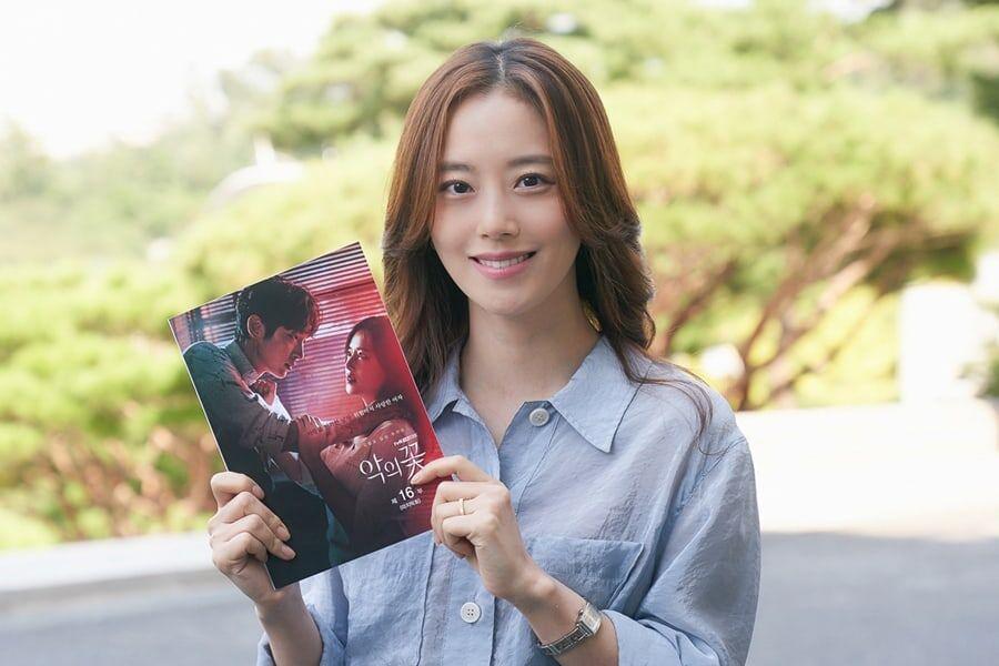 Moon Chae Won dalam Flower of Evil