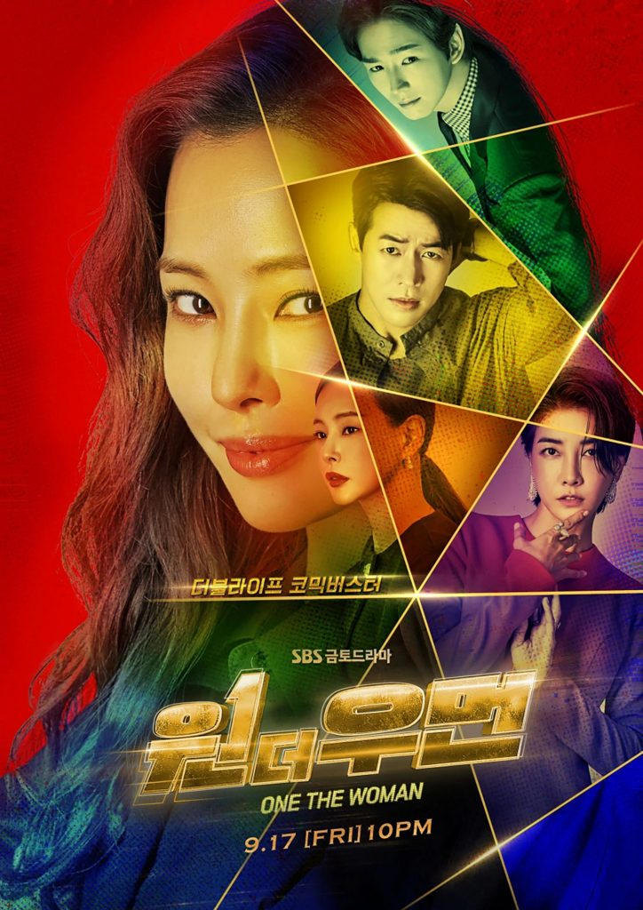 One The Woman poster