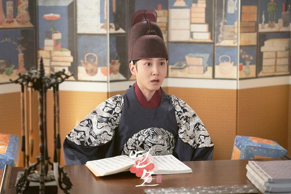 Park Eun Bin sebagai Lee Hwi dalam The King's Affection