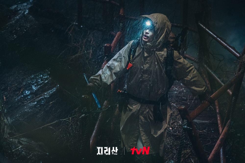 Gambar resmi Jun Ji Hyun dalam Jirisan