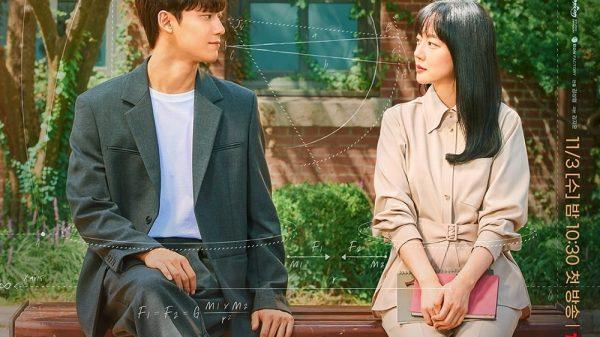 lee-do-hyun-im-soo-jung-melancholia (1)