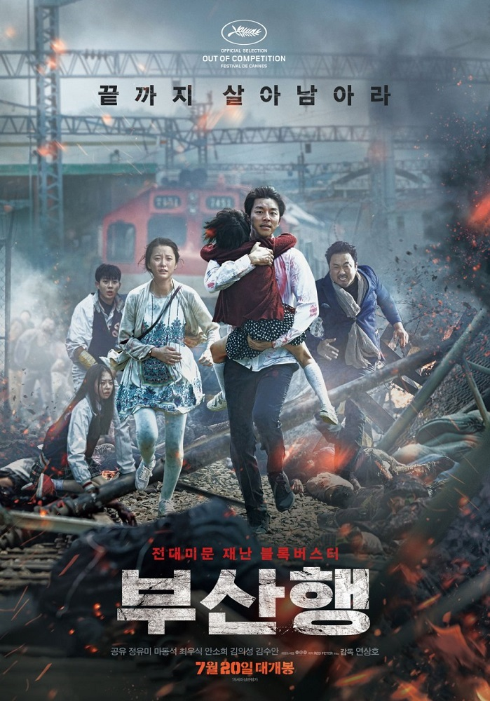 KMovie Train to Busan